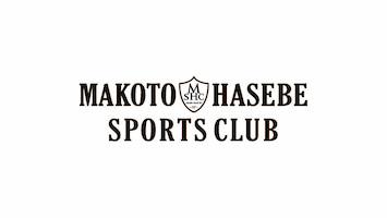MAKOTO HASEBE SPORTS CLUB