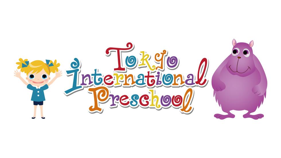 東京インターナショナルプリスクール